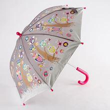Colour changing umbrella owl design