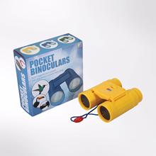 Pocket binoculars